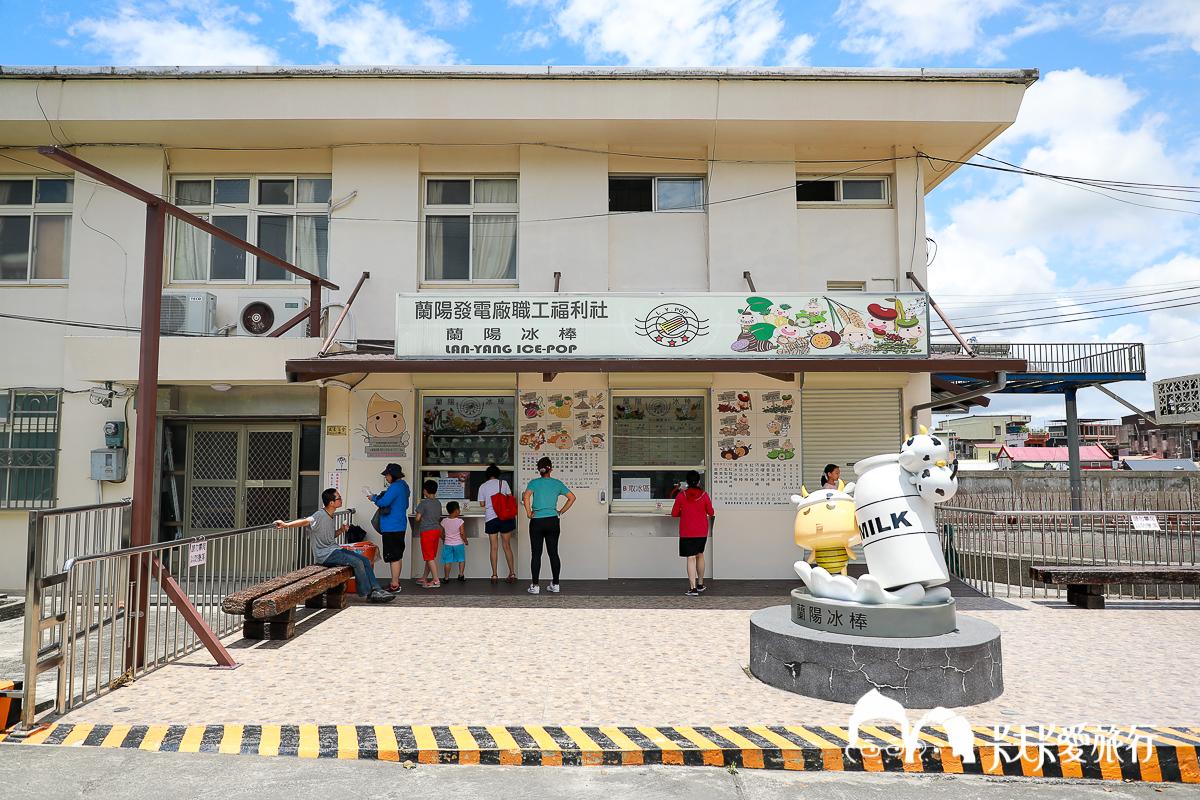 宜蘭冰店推薦 宜蘭人最愛15間冰品冰淇淋懶人包 冰棒雪花冰剉冰搖搖冰芒果冰 - kafkalin.com
