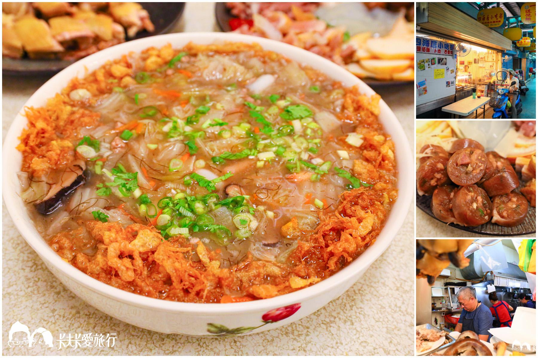 老宜蘭風格早午餐|四海居小吃店|早餐就能吃超豪華辦桌菜卜肉西魯肉北館市場