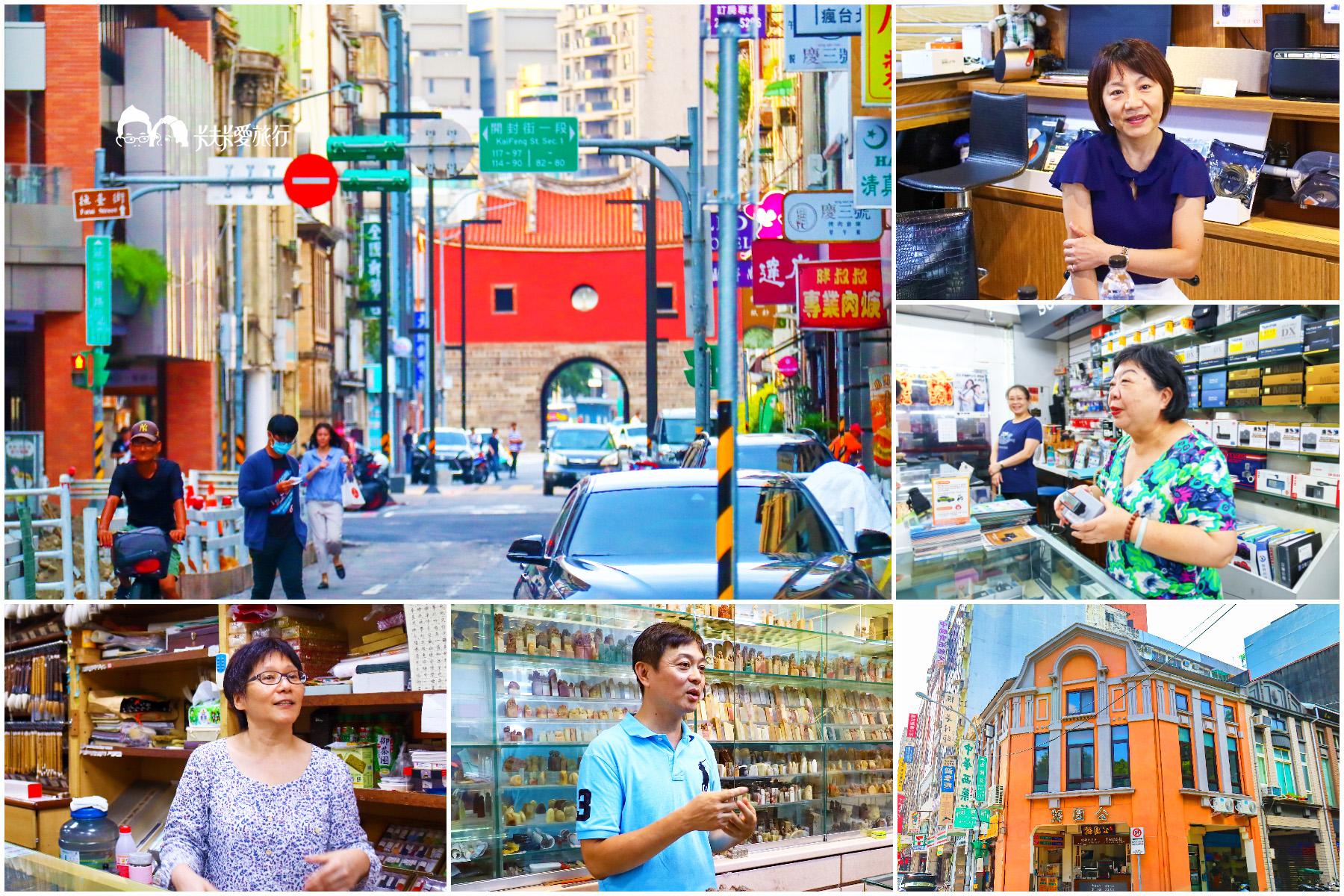 2020臺北商圈嘉年華|大城中商圈|台北車站商圈散步一日遊探秘相機街書街桃源街
