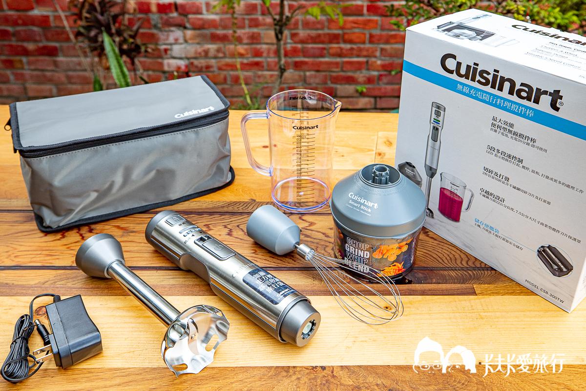 廚房用具推薦|Cuisinart美膳雅無線隨行充電式攪拌棒組|好操作馬力強清洗方便