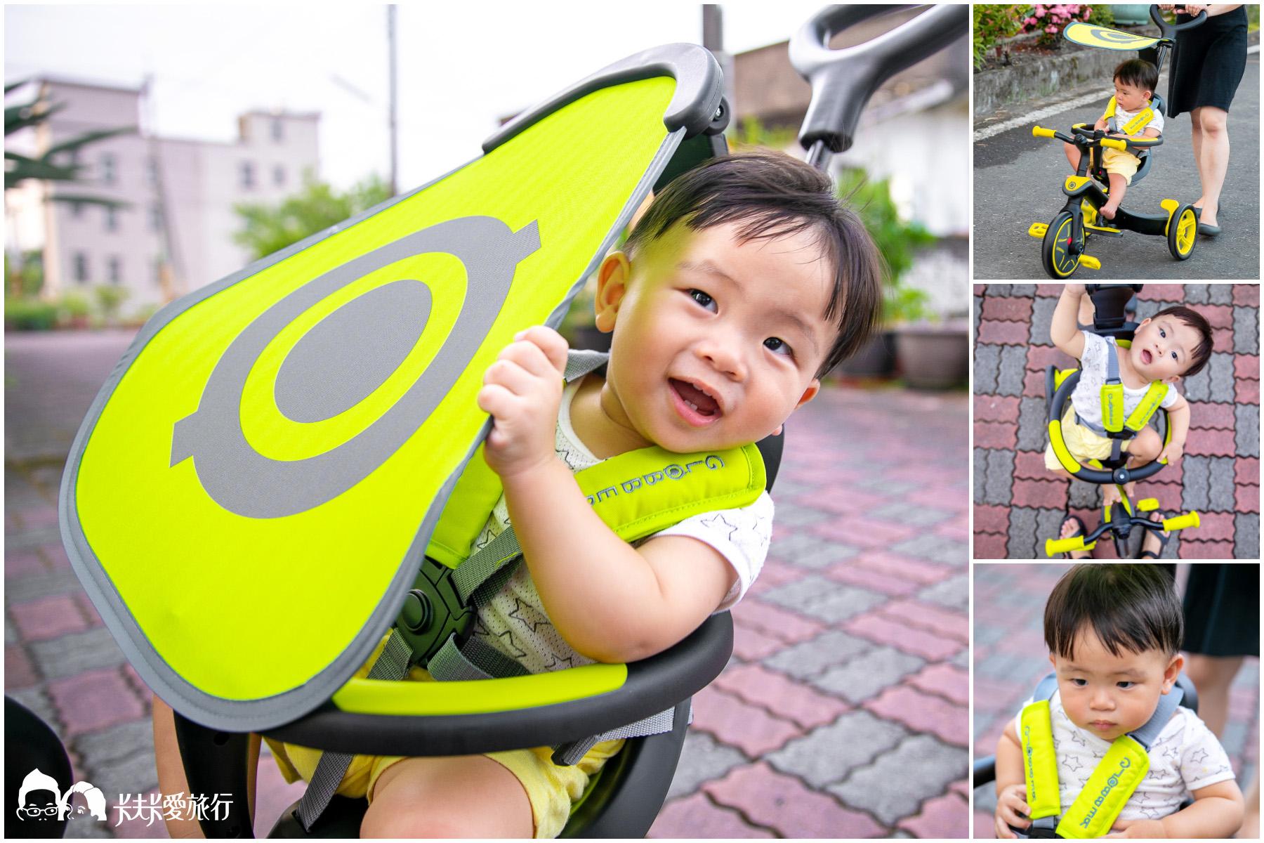 滑步車推薦|法國GLOBBER四合一多功能三輪車|超高CP值1歲玩到5歲平衡滑步車