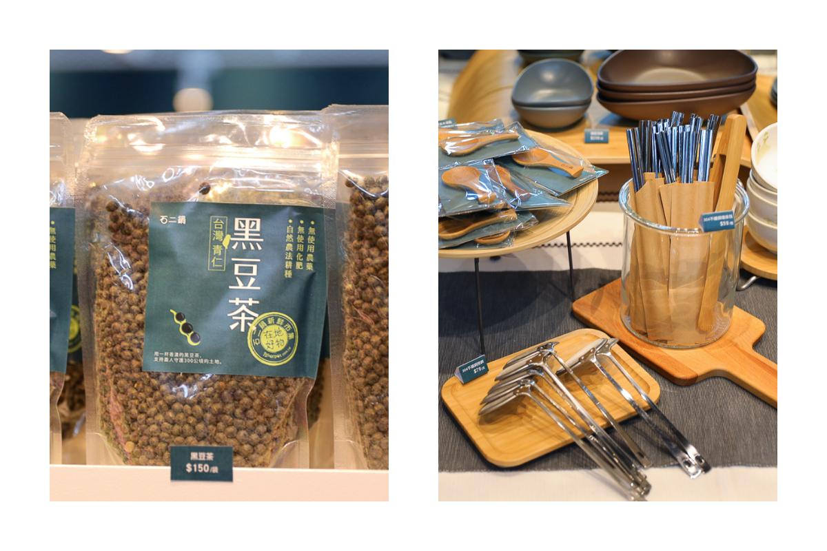 石二鍋經典FRESH士林中正店 線上預約價格優惠資訊 推薦菜單與共鍋吃法公開 - kafkalin.com