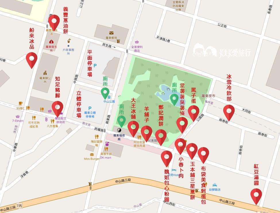 【羅東夜市美食】推薦15間必吃美食地圖懶人包|必喝飲料冰品營業時間附近美食 - kafkalin.com