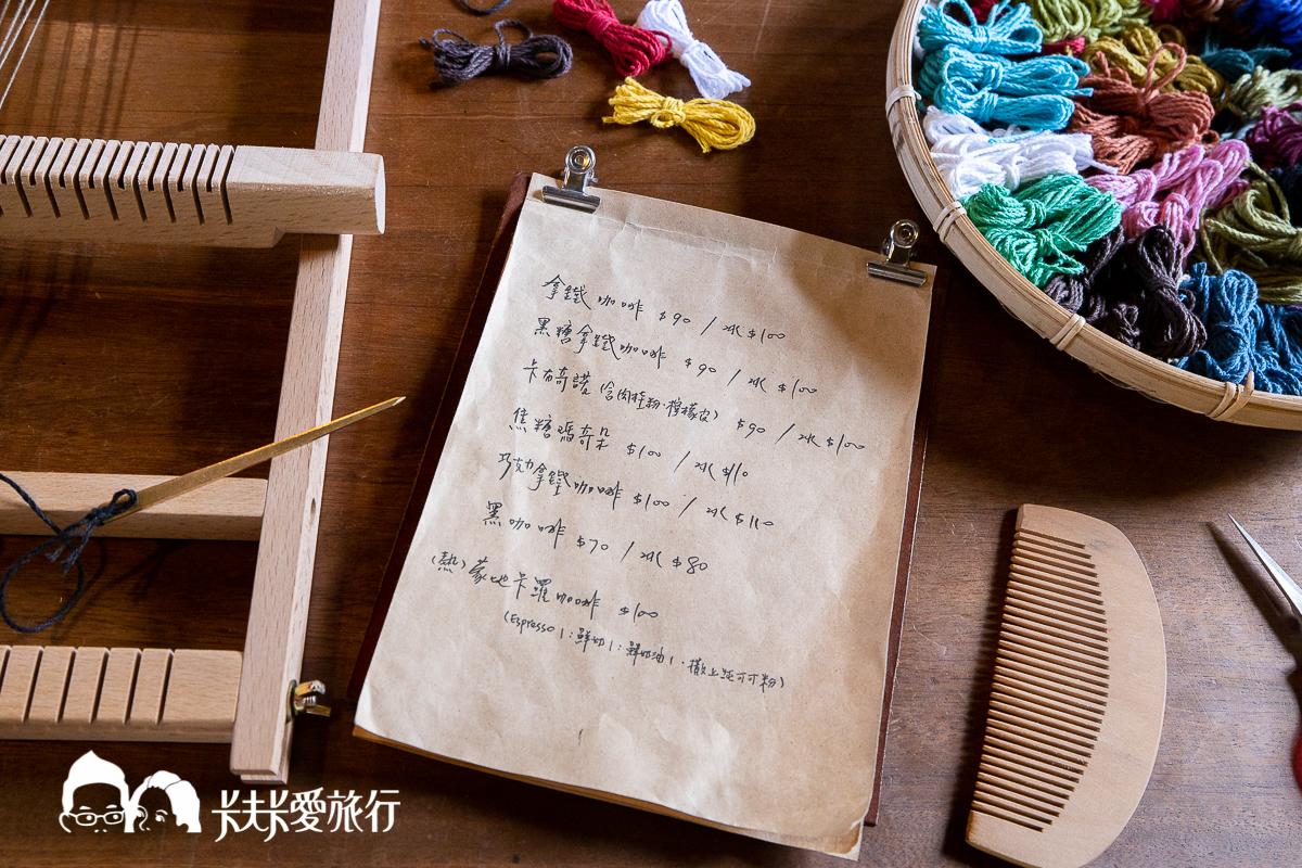 台11線台東海岸景點|長濱巫弩客木屋|編織體驗海邊咖啡下午茶|老闆!!來串生活 - kafkalin.com
