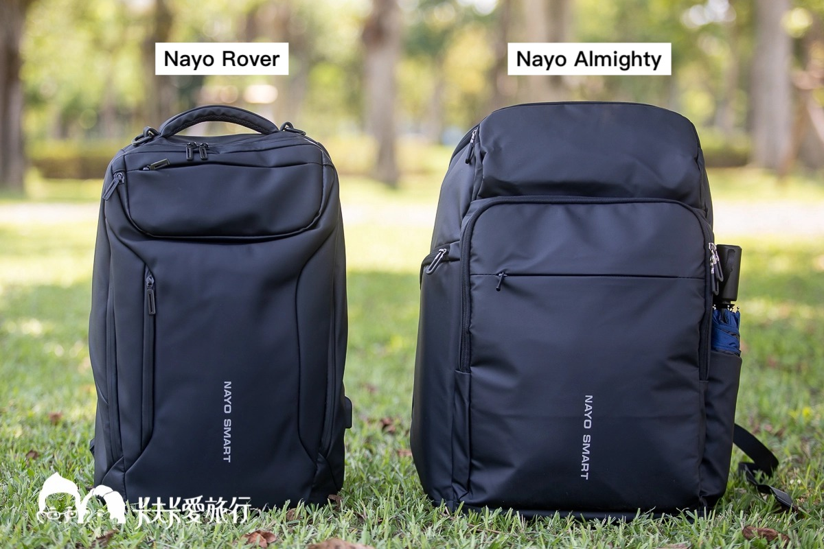 NayoSmart後背包開箱推薦|NayoRover、NayoAlmighty優缺點比較分析評價 - kafkalin.com