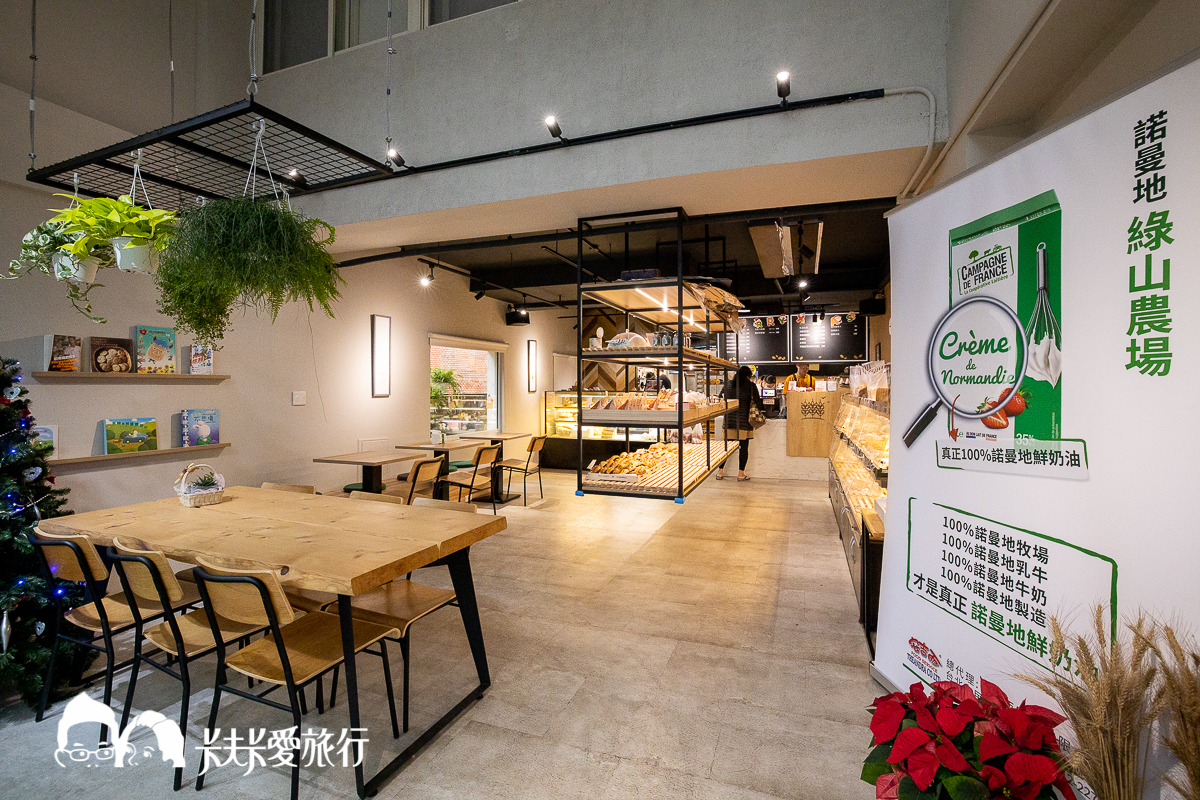 宜蘭羅東麵包店推薦 原麥森林烘焙輕食坊 必吃生吐司法國長棍麵包可麗露可頌 - kafkalin.com