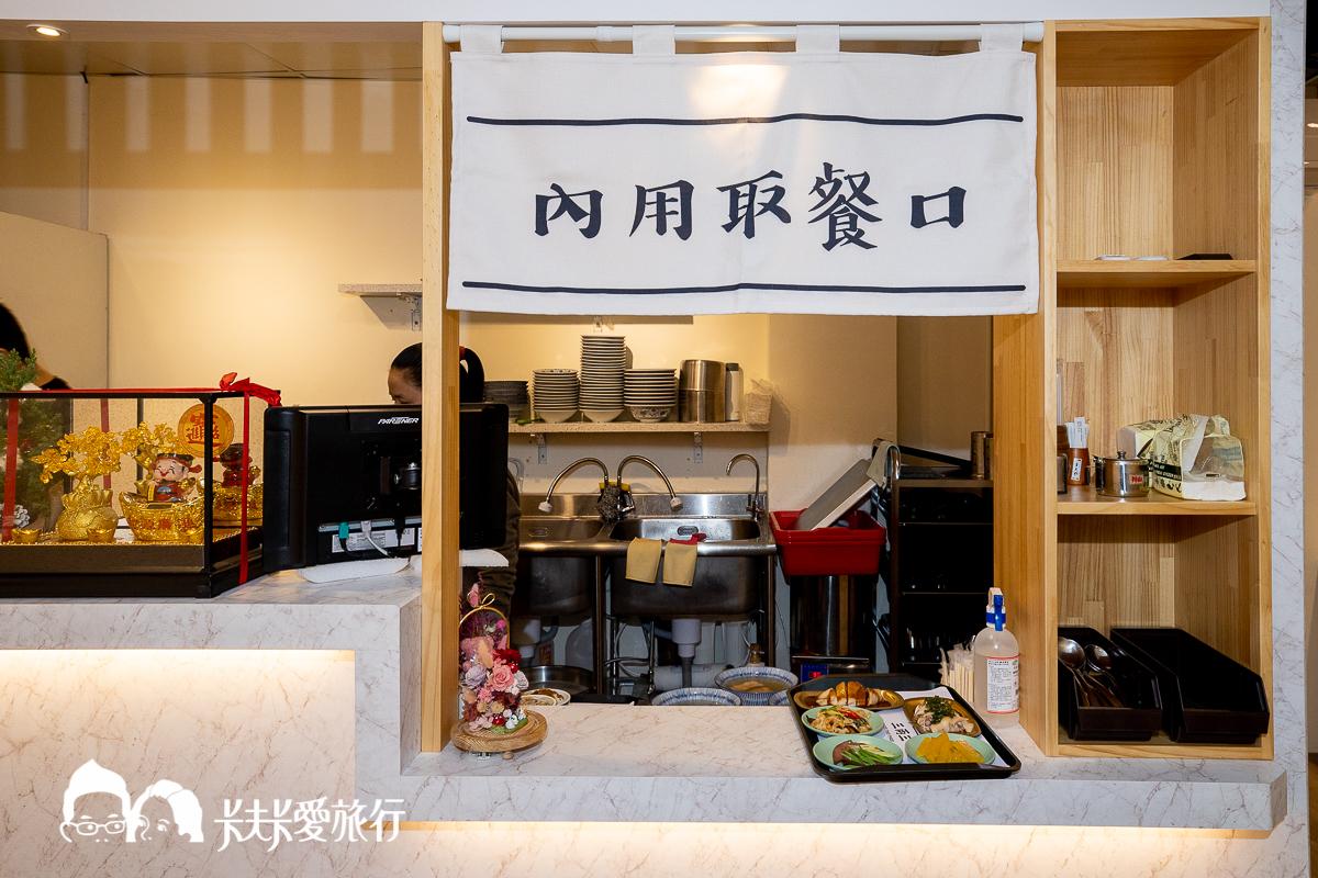 宜蘭羅東美食|三兩三雞肉飯專賣店|外燴總鋪手藝無骨雞肉飯雞湯鰻魚便當菜單 - kafkalin.com