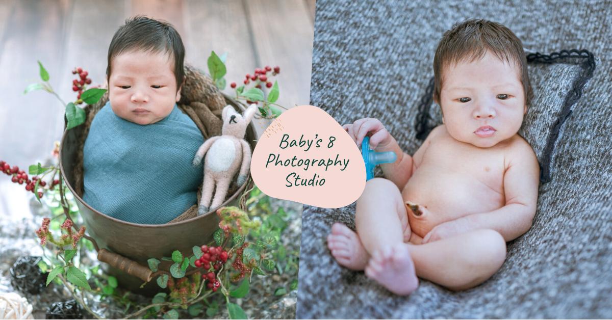 宜蘭寶寶寫真攝影|Baby's 8 Photography Studio Newborn & family|孕婦寫真價格拍攝心得分享