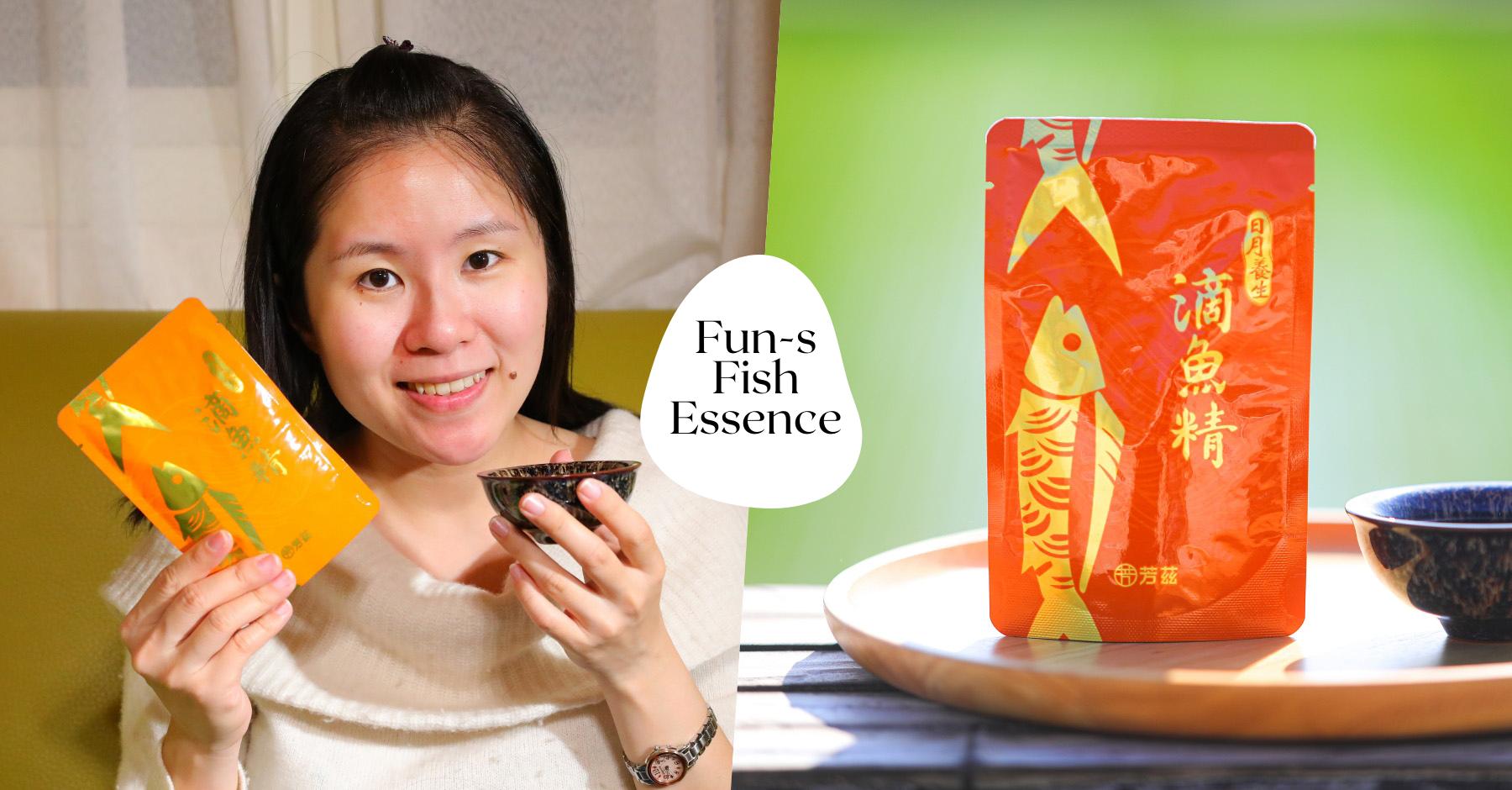 常溫滴魚精推薦|芳茲生技日月養生滴魚精|優質虱目魚膠原蛋白給媽媽寶寶長輩營養補給