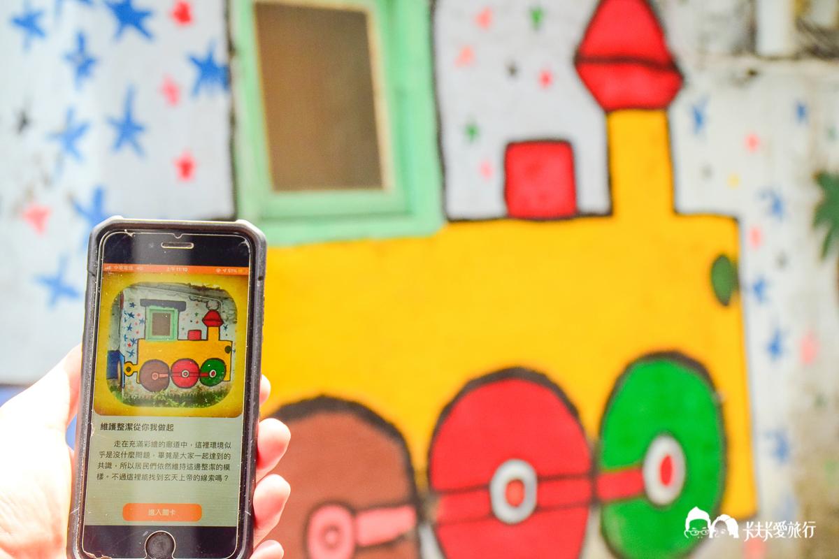 羅東主題實境解謎APP上架了!超好玩「羅東!搜寶趣」遊戲暢玩羅東私房景點美食一日遊 - kafkalin.com