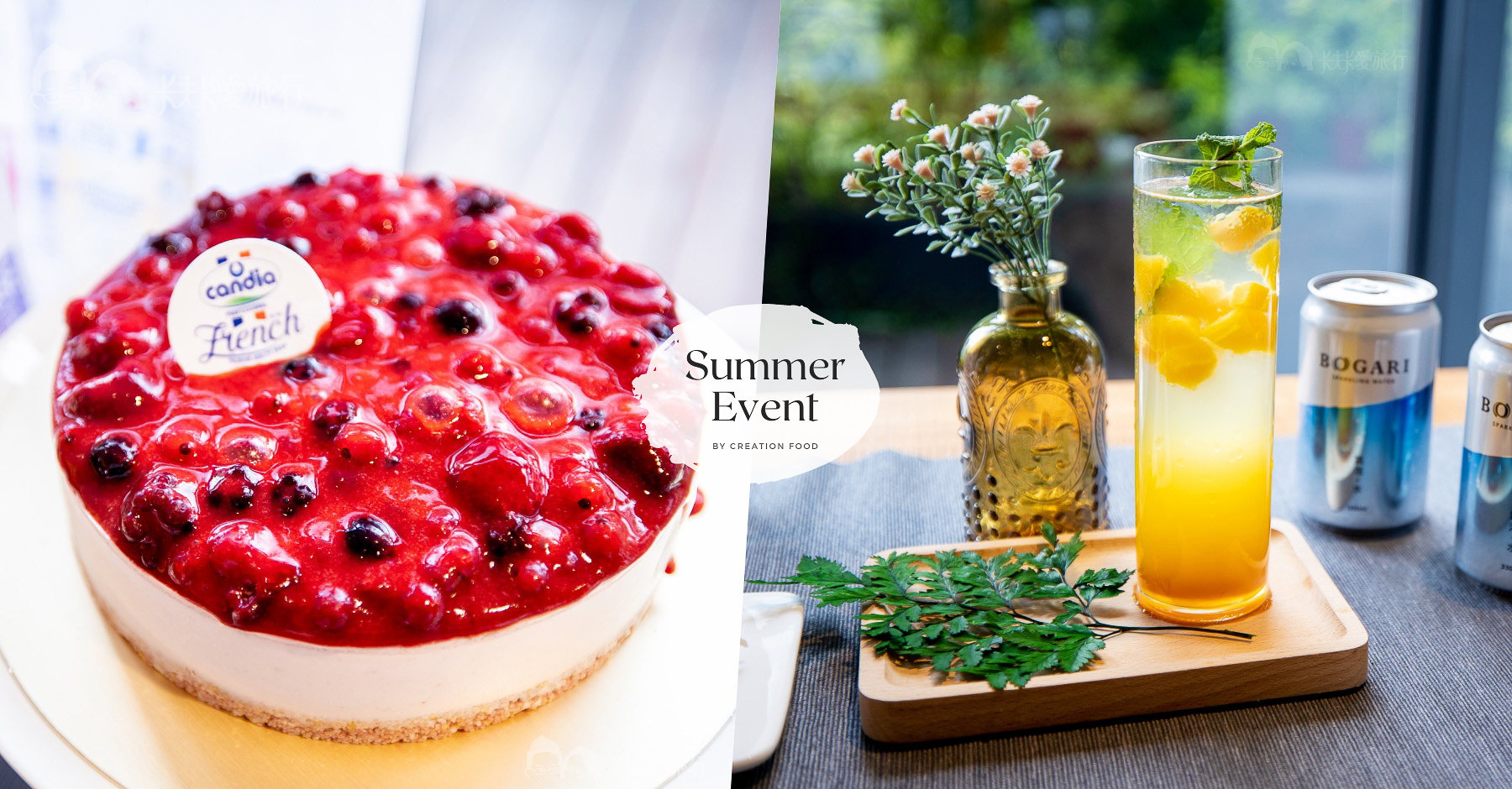 初夏好食節午茶烘焙分享會|開元食品|甜點烘焙控的最愛主廚分享手做甜點創業材料教學