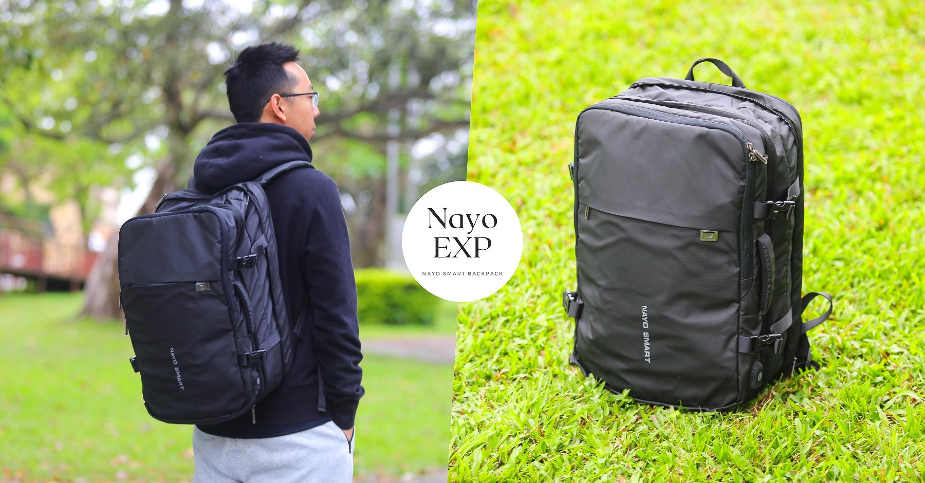 後背包推薦|Nayo EXP後背包|上班旅行都沒問題大空間高CP值後背包NayoSmart開箱
