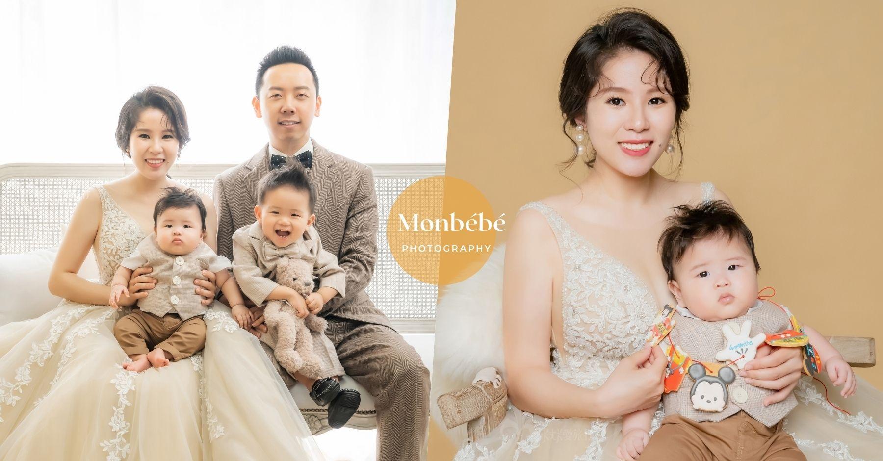 台北全家福照推薦 沐比專業攝影Monbébé 清新風格抓週寫真收涎家庭照拍攝心得分享
