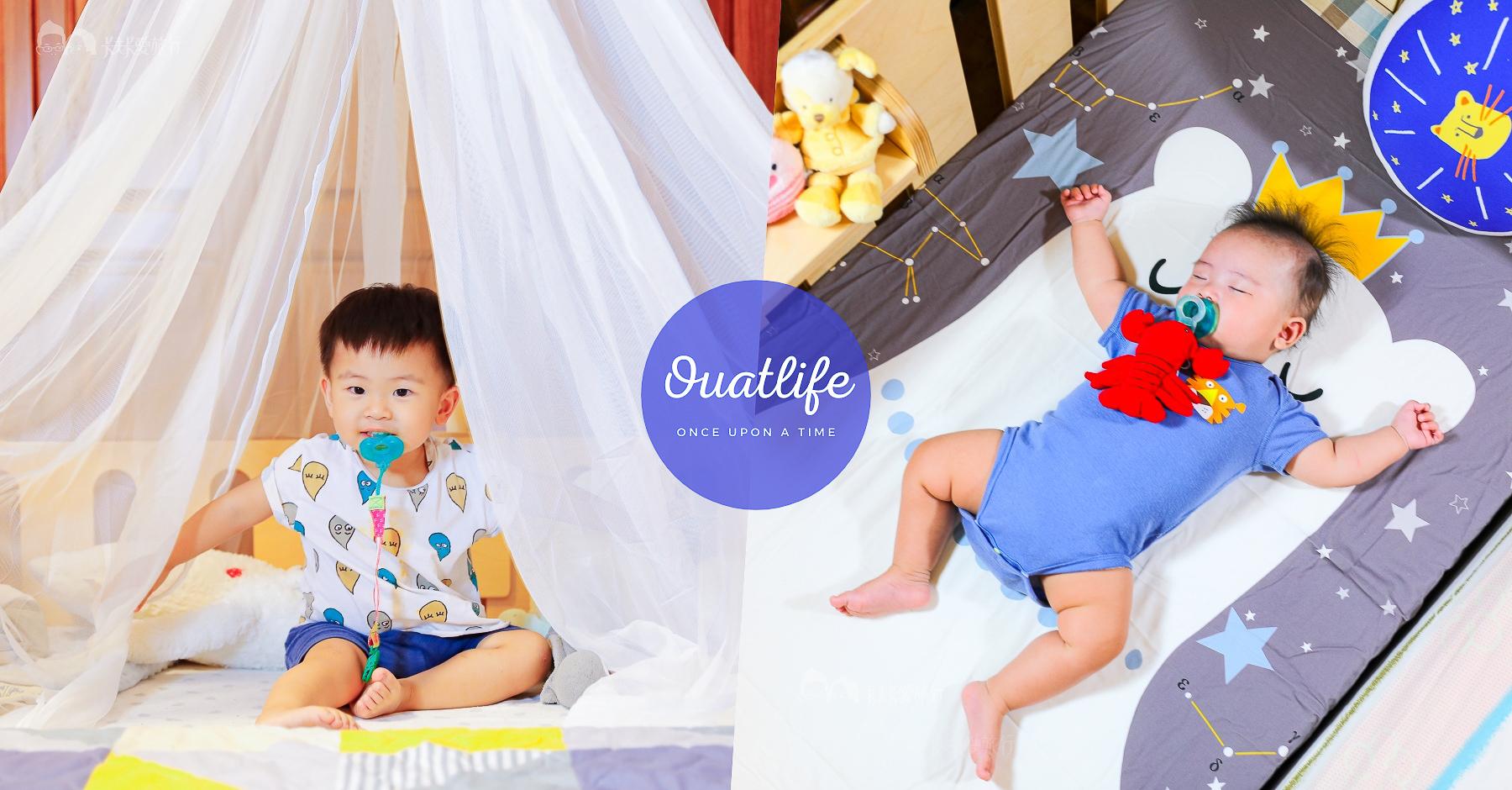 嬰兒床推薦|孩記得嬰兒床|開箱心得優缺點評價!快速組裝變身遊戲床床邊床和書桌