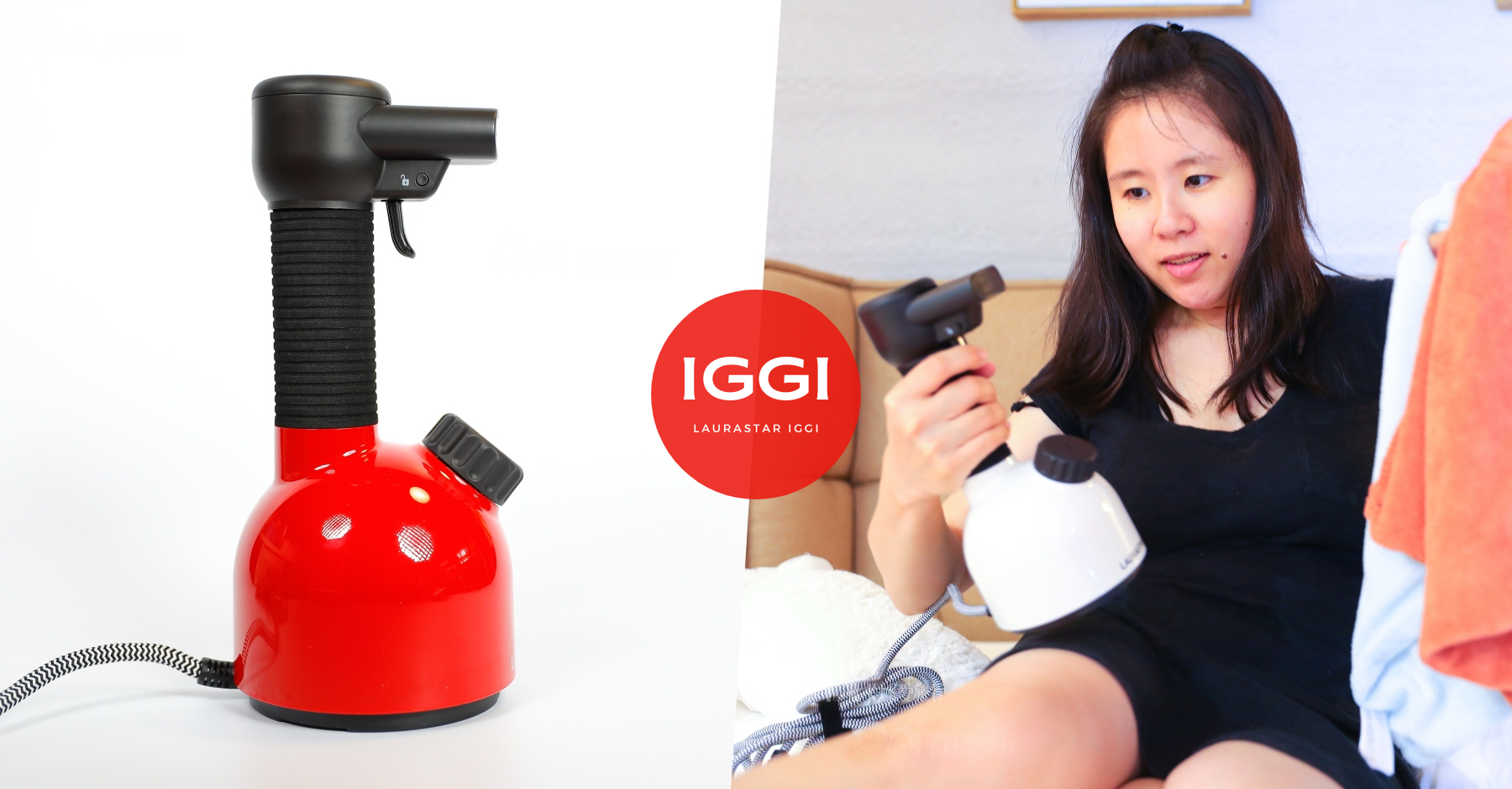 瑞士Laurastar IGGI手持蒸汽掛燙機評價優點缺點心得分享 美型蒸氣掛燙電燙斗好用團購
