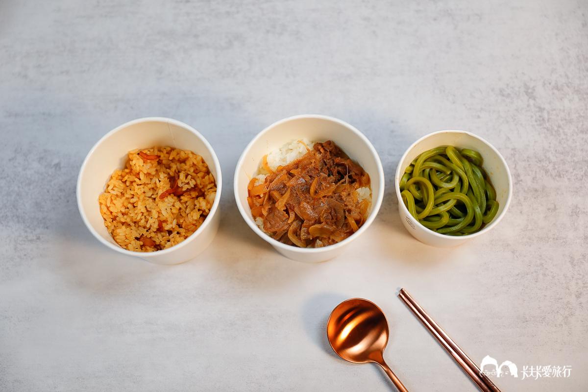 外帶火鍋推薦 聚北海道鍋物 在家防疫也能享受鮮豐富食材與好湯頭優惠資訊預約方式及推薦菜單 - kafkalin.com