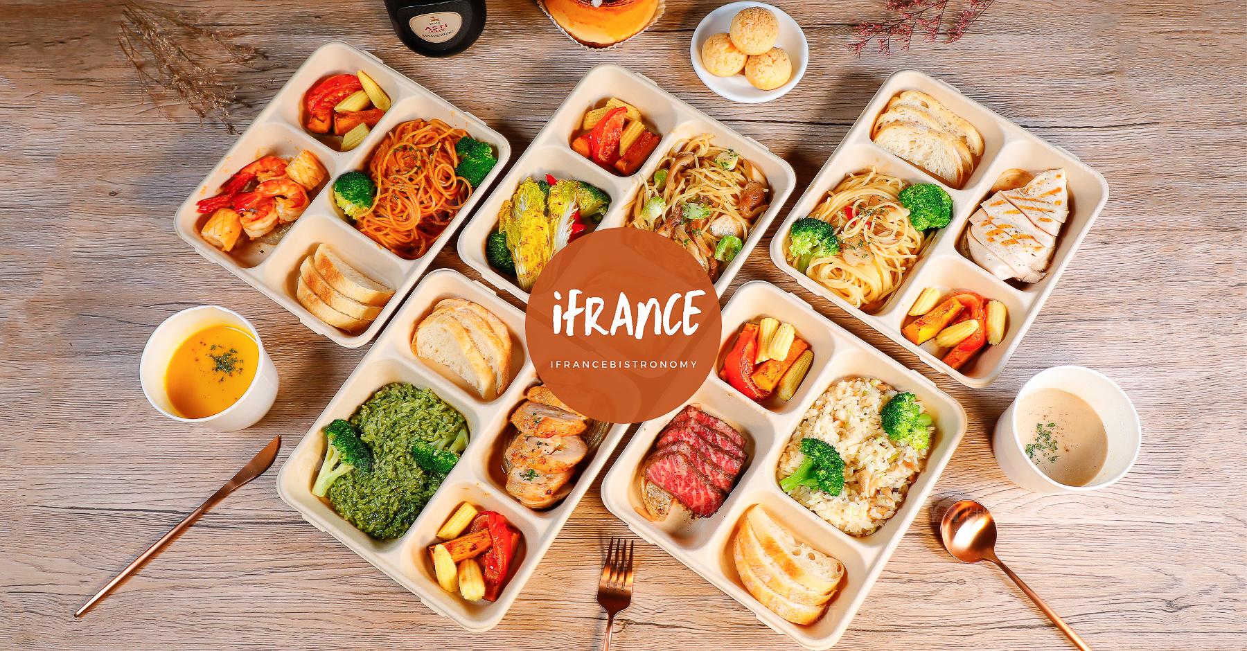 宜蘭質感外帶便當推薦|愛法餐廳|超享受在家輕鬆吃宜蘭風格的法式料理義大利麵料理包麵包菜單