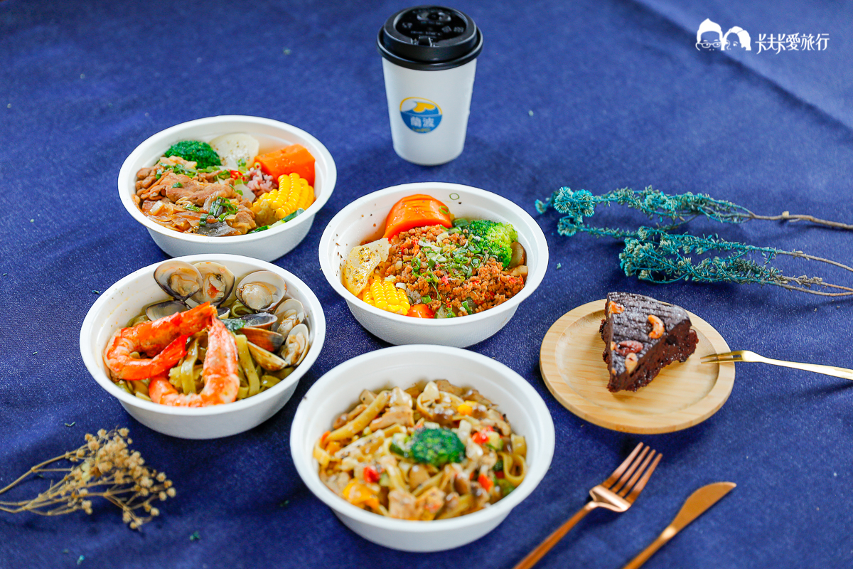 宅在家吃好料!宜蘭羅東礁溪精選15間質感外帶外送便當 推薦菜色菜單懶人包外送外帶優惠全攻略 - kafkalin.com