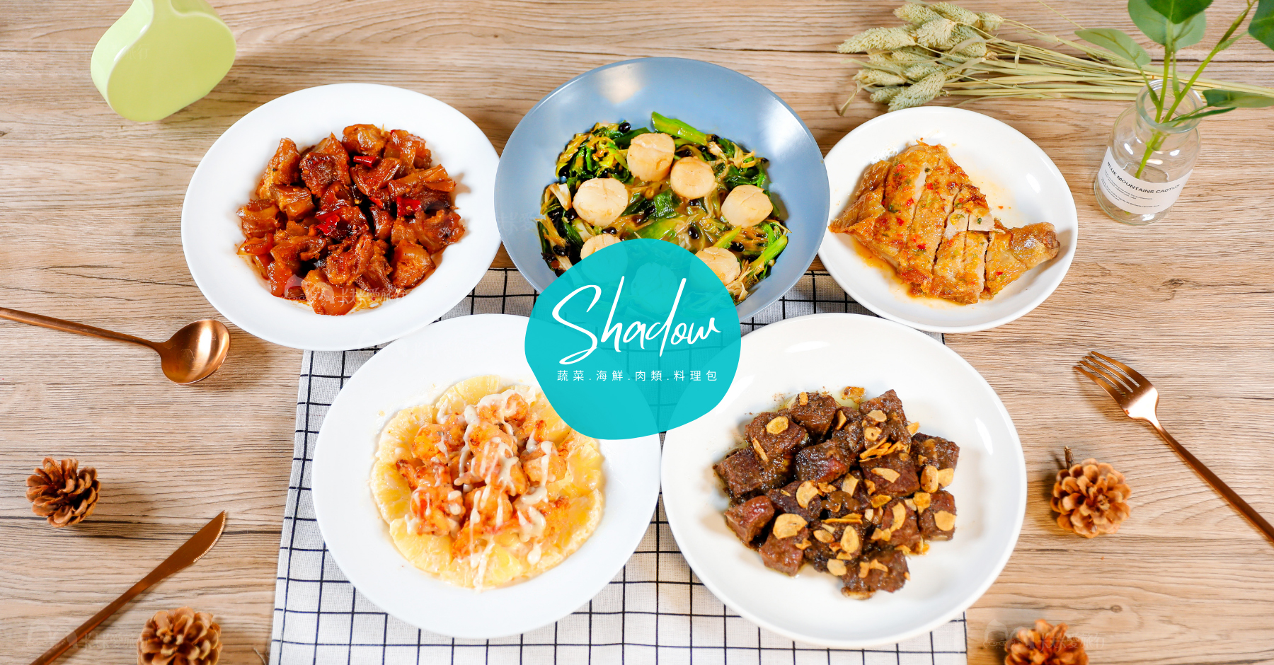 輕鬆料理煮合包推薦|Shadow影子市集火鍋|防疫生鮮箱蔬菜 海鮮 肉品一次滿足