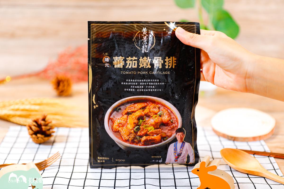 超輕鬆米其林料理上桌!防疫美食情報站 線上點餐送到家全臺外帶美食&料理包優惠推薦就看這篇 - kafkalin.com