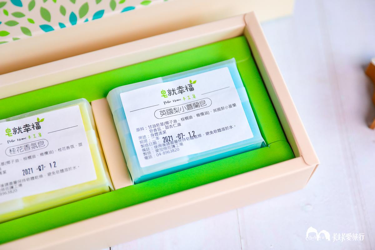 愛加倍庇護工場中秋禮盒 Still經典咖啡禮盒+皂就幸福手工皂禮盒 喝咖啡做公益享美好咖啡時光 - kafkalin.com