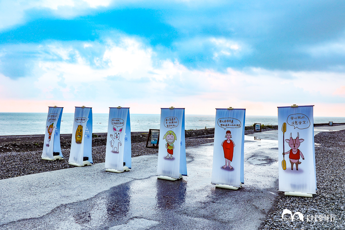 全台最美鞦韆!澳花漢本海洋驛站IRIS鞦韆|坐擁無敵海景第一排門票交通和地址資訊 - kafkalin.com