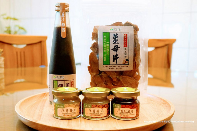 【宅配美食】森纖薑母片薑汁糖露|洋蔥蒜泥、薑泥、紅酒泥無化學添加的自然風味