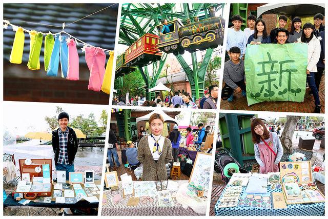 【宜蘭好好玩】新動市集|文創手作小物與手工藝&丟丟噹森林幾米廣場