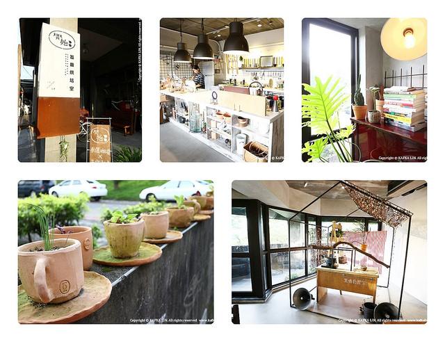 【宜蘭咖啡】開始器皿烘焙室 陶藝手作體驗|文創小物與蛋糕下午茶