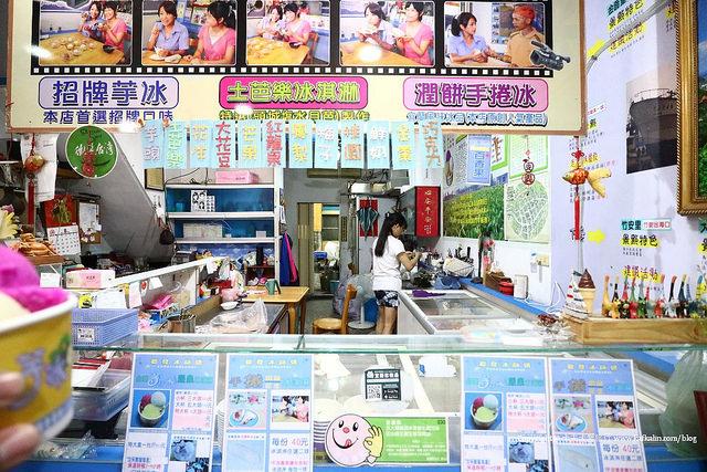 【頭城冰品】聯發芋冰老店|土芭樂火龍果潤餅花生捲冰淇淋 - kafkalin.com