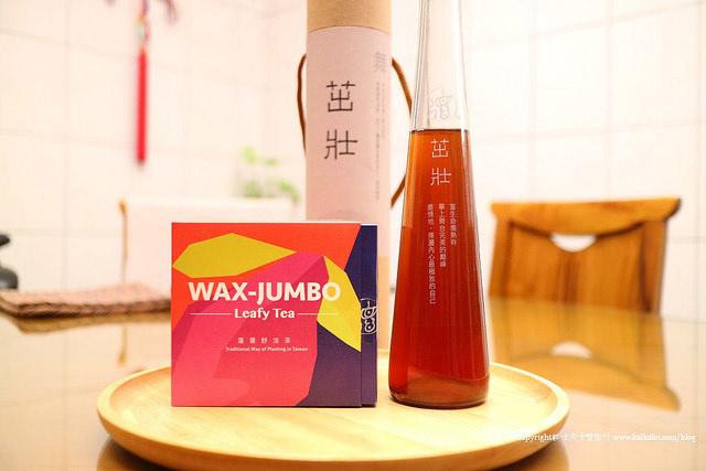 【宅配美食】Kenconts健康潮『德』 蓮霧舒活茶+天然手工蔬果梅子酵素