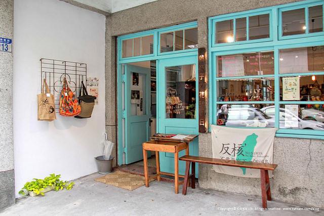 【花蓮小店】繭裹子TWINE & 咖啡館 / 公平貿易工藝織品文創
