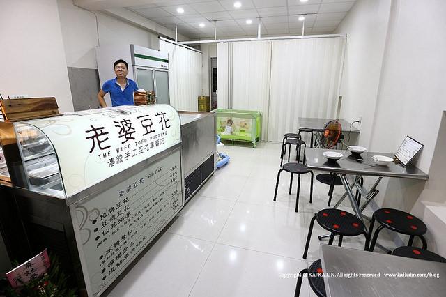 【宜蘭市豆花】老婆豆花 / 薏仁湯檸檬愛玉燒仙草 - kafkalin.com