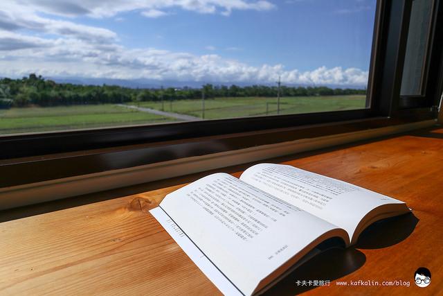 【宜蘭冬山民宿】冬山好日子Good Day Bnb|享受在田野中的輕鬆度假風格 - kafkalin.com