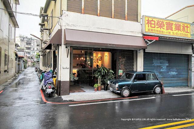 【宜蘭輕食】初熟果子|轉角巷弄的下午茶甜點日式小簡餐 - kafkalin.com