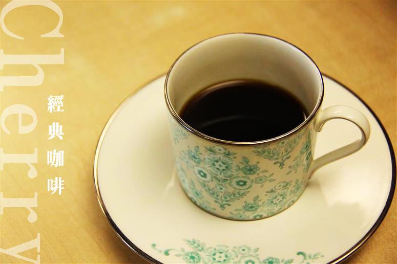 【 宜蘭 . 宜蘭市 】  Cherry 經典咖啡