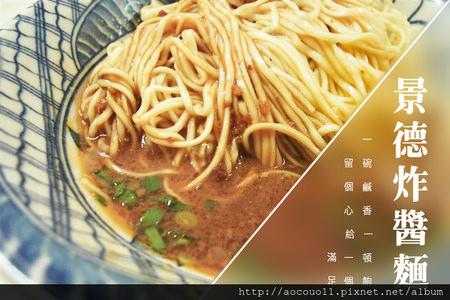 SAM_3047 (Custom).JPG