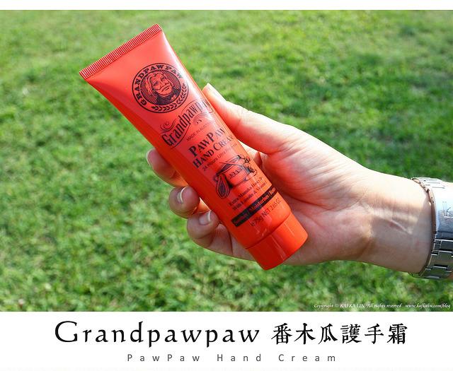 【宅配.美妝】Grandpawpaw番木瓜護手霜 / 【邀約】修復嫩白雙手與乾燥肌膚