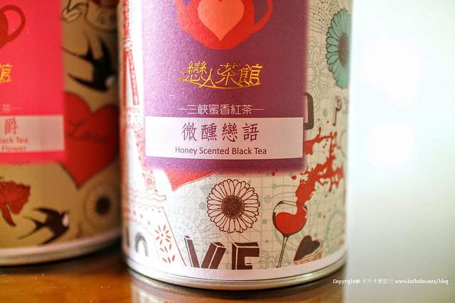 【宅配美食】戀人茶館|三峽桂花蜜香紅茶碧螺春綠茶 - kafkalin.com