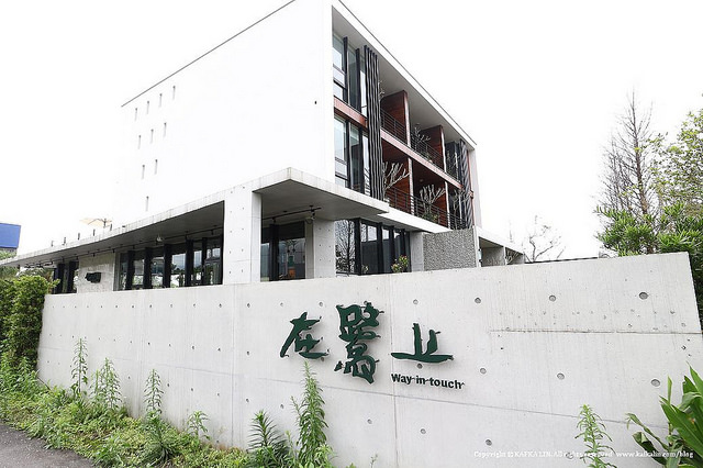 【宜蘭礁溪】在鷺上民宿 / 田野間的獨立宅第鬧中取靜 - kafkalin.com