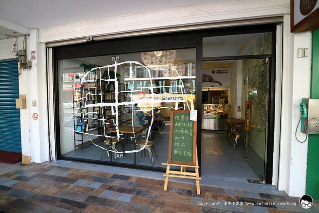 【宜蘭咖啡】宜蘭城故事館|古早味鹹粥搭配咖啡甜點的古城下午茶背包客 - kafkalin.com